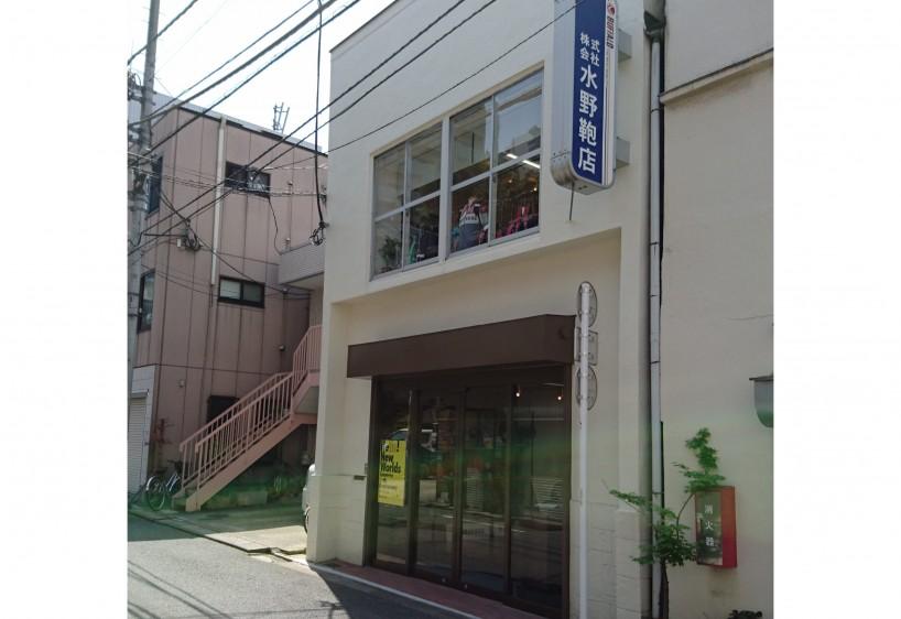 〒111-0053 東京都台東区浅草橋4丁目3−6