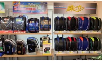 【中止】水野鞄店ランドセル展示会 東京(完全予約制※お電話にてご予約をお願いいたします。)