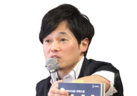 受験Lab 代表 州崎真弘先生
