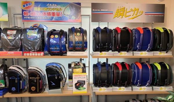 水野鞄店ランドセル展示会 東京(完全予約制※お電話にてご予約をお願いいたします。)